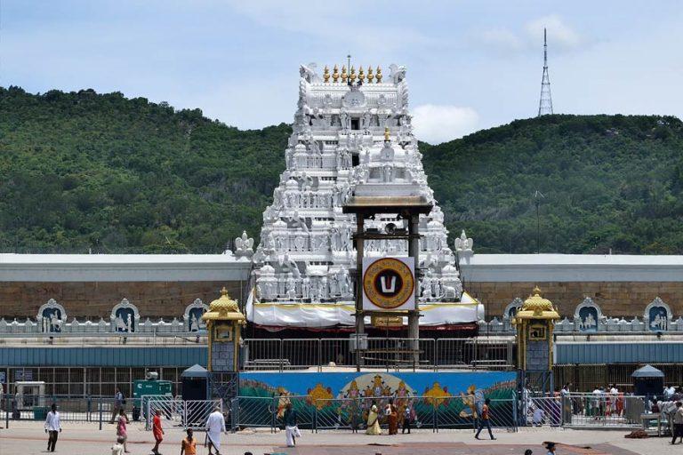 South India Pilgrimage